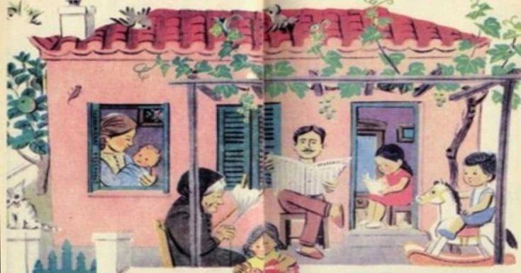 Συλλεκτικό: Κατεβάστε δωρεάν 129 παλιά σχολικά βιβλία | Τι λες τώρα;