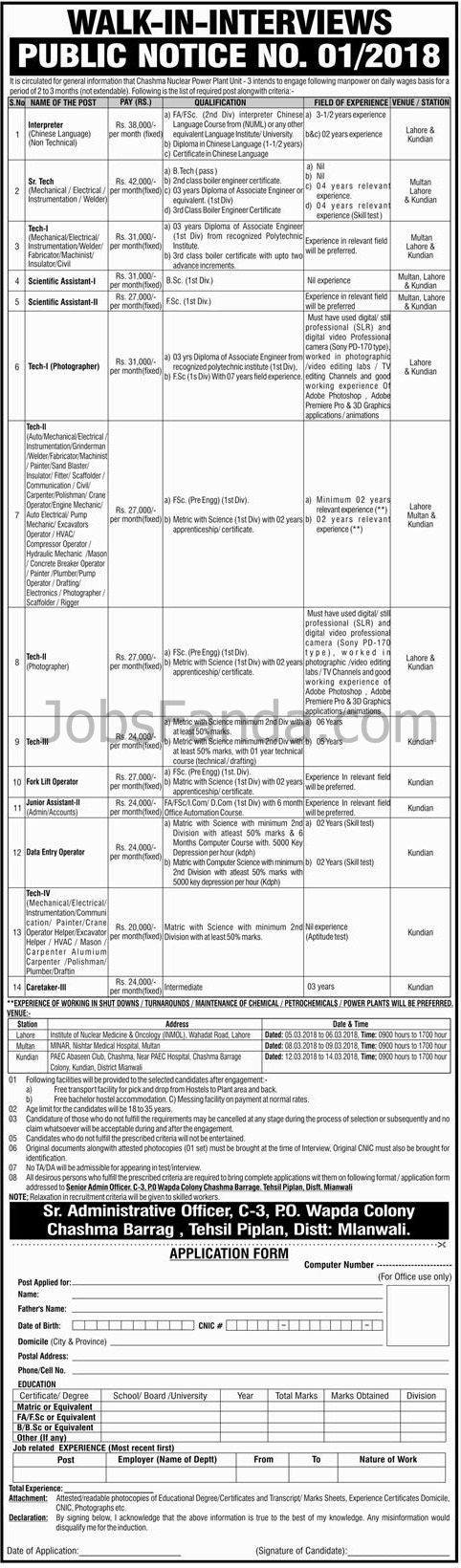 Best 25 government jobs ideas on pinterest federal resume job public sector organization jobs 2018 in mianwali for assistants and tech httpswww falaconquin