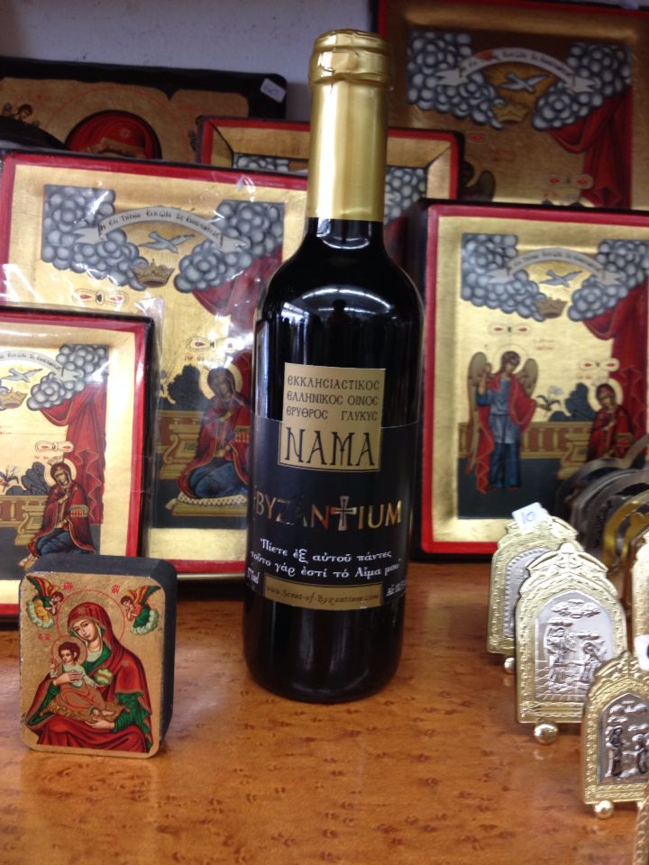 Scent-of-Byzantium Nama Holy Communion wine