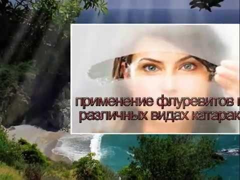 Безоперационное восстановление зрения