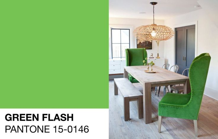 Tra i colori della tavolozza Pantone per la primavera - estate 2016 non poteva mancare una gradazione di verde, il Green Flash 15-0146