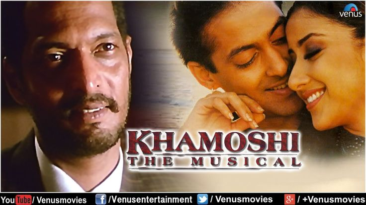 Khamoshi The Musical Full Movie | Hindi Movies Full Movie | Salman Khan ...