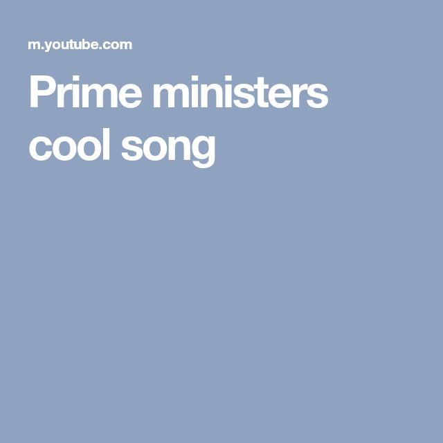 Prime ministers cool song