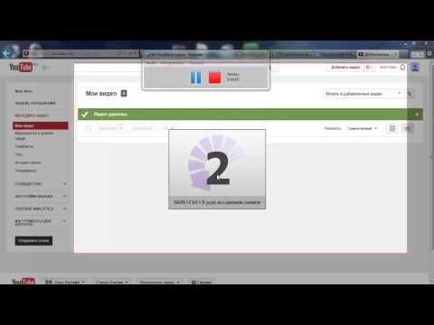 Создание видеоуроков с помощью BB FlashBack Express - YouTube