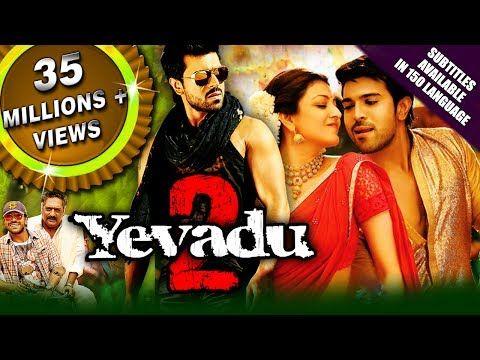 zongstube: Yevadu 2 (Govindudu Andarivadele) 2016 New Full Hi...