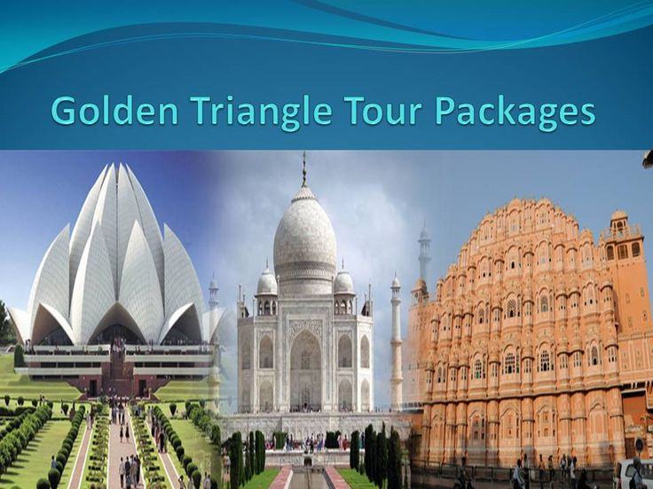 Golden triangle tour +991 041 0000 :-Golden triangle tour is a well travelled track and the total distance traversed is 720 km by road. Tourists can complete this journey through Shatabdi Express with several skilled tour operators. Shatabdi express connects all the focal points of Delhi-Agra and Jaipur. Travel Golden triangle and feel the beauty of these beautiful destinations. website: http://www.tripindiatravel.com/golden-triangle-tours/