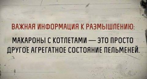 Студент сдает экзамен по истории КПСС. Его спрашивают: — Кто такой был Карл Маркс?