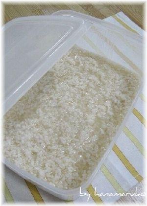 簡単!塩麹の作り方