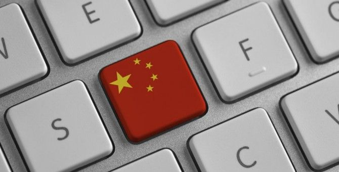 China Planning Operating System to Compete With Microsoft, Google and Apple
