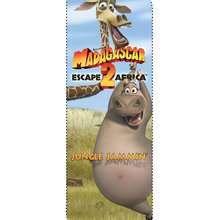 Gloria from Madagascar 2 bookmark - Kids Craft - BOOKMARKS for school books - MADAGASCAR 2 Bookmarks