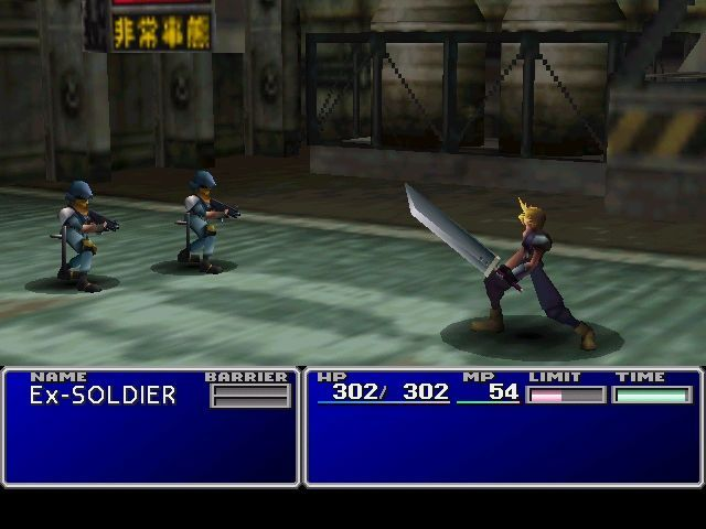 Final Fantasy VII PC Game Screenshots