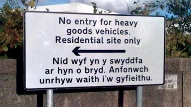 """Mis-translated bilingual road sign -Welsh-speaking drivers in Swansea were bemused to encounter a road sign that informed them: """"I am not in the office at the moment. Send any work to be translated."""""""