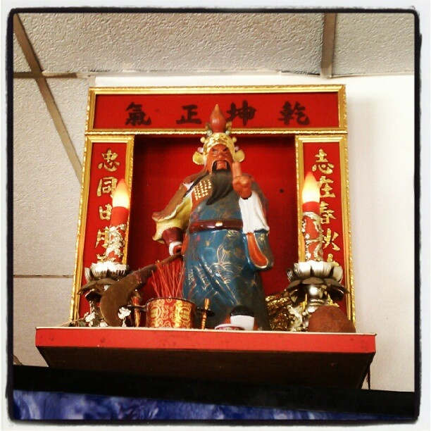 Altar for prosperity in Hong Kong Chef, Dorchester, Boston #planettakeout