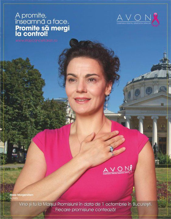 "Maia Morgenstern - Breast Cancer Awarness Campaign ""Promises"""