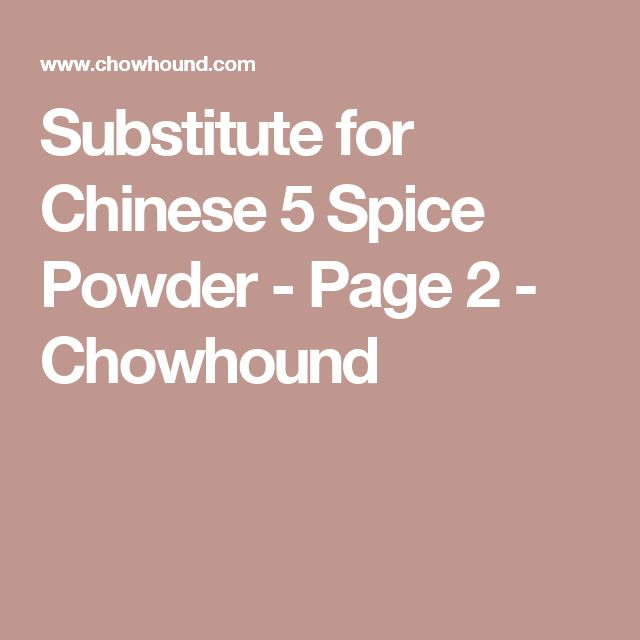 Substitute for Chinese 5 Spice Powder - Page 2 - Chowhound