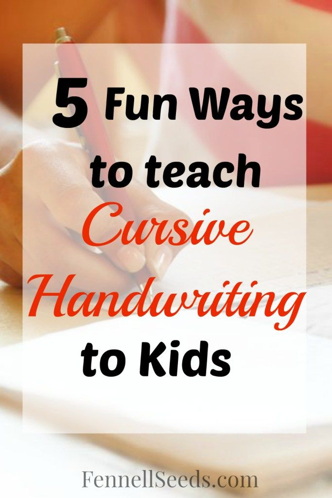 Our school system no longer teaches cursive handwriting. Here are some fun ways I found to teach cursive handwriting at home this summer. Pinned over 2k times!
