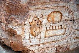 Egypt, Ancient, Archeology, Luxor