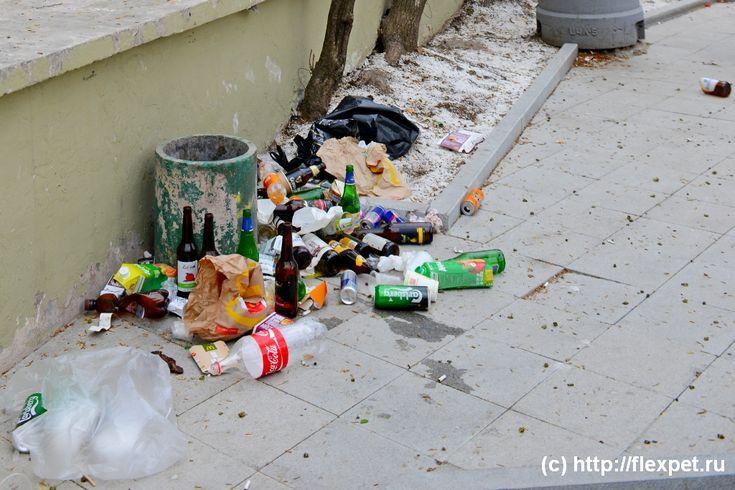 Раздельный сбор и утилизация пластикового мусора- экологическая проблема мирового сообщества: масса бытовых отходов в мире более трёх миллионов тонн в день.