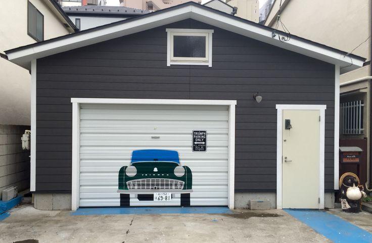 素敵なガレージだ。