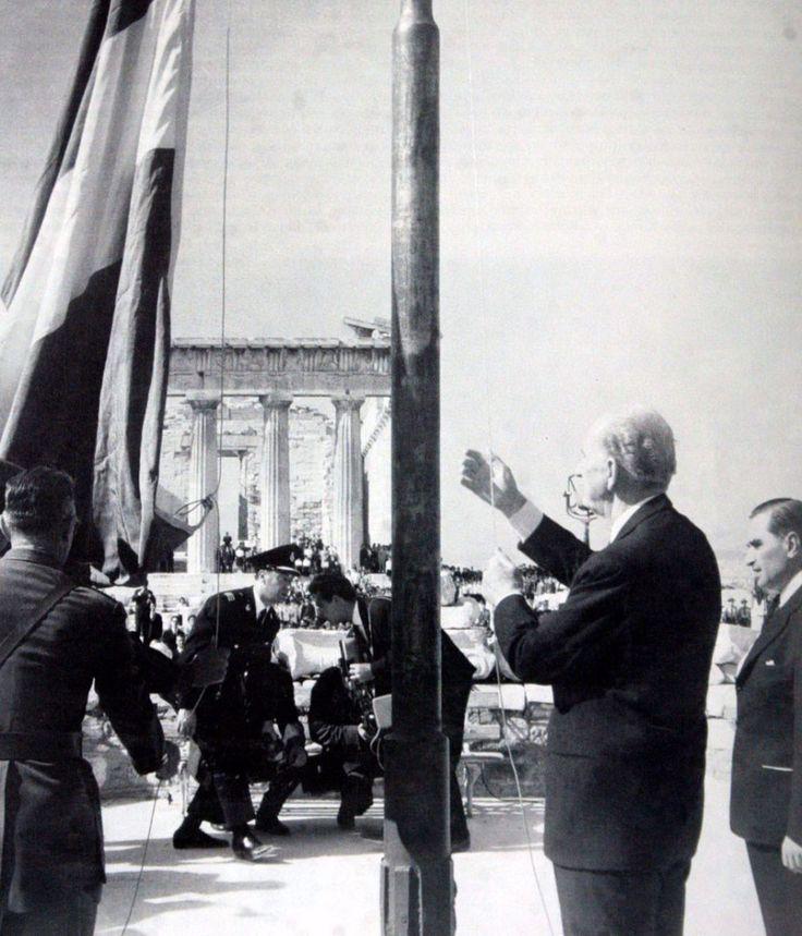 #12_ΟΚΤΩΒΡΙΟΥ_1944: Η εθνική επέτειος που καθυστέρησε 71 χρόνια για να πάρει τη θέση της στην ιστορία -------- > Οι πολύμορφες εκδηλώσεις για την απελευθέρωση της Αθήνας αποκαθιστούν, επιτέλους, μια ευρωπαϊκή επετειακή κανονικότητα. __________________ Του Τάκη Κατσιμάρδου  #history #Athens #liberation #October  http://fractalart.gr/athina-1944/