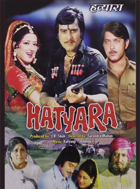 Hatyara Hindi Movie Online - Vinod Khanna, Moushumi Chatterjee, Rakesh Roshan, Pran, Nirupa Roy, Mehmood and Rajesh Khanna. Directed by Surendra Mohan. Music by Anandji Veerji Shah. 1977 [U] ENGLISH SUBTITLE