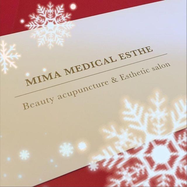 2016/11/12 12:45:20 mima_medical_esthe 大切な方へのギフトにおすすめ‼ プレミアムチケット発売中です。 クリスマスや年末年始に向けてのイベント、結婚式二次会の景品などにどうぞ♪ ※スタンダードコース60分、小顔エステティックコース60分のどちらかをお選びいただけるチケットとなっております✨ #美馬メディカルエステ  #プレミアムチケット #ギフトチケット #小顔#美容鍼灸#鍼灸#美容鍼#エステティック#赤坂 ※お問い合わせはお電話03-5544-8016またはFBダイレクトメールよりどうぞ!! 【小顔Labo】美馬メディカルエステ