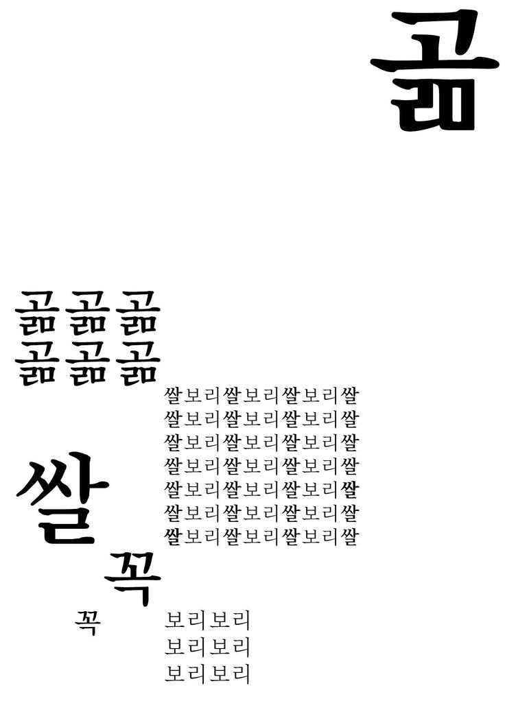 t212_KUa_우솜이_w10_02b