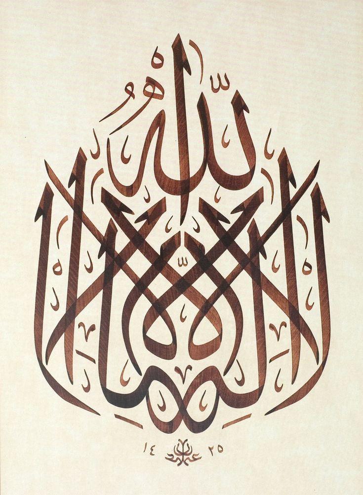 calligrapher Othman Ozcay 8 by ~ACalligraphy on deviantART