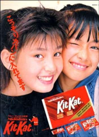 宮沢りえ (Rie Miyazawa) x 後藤久美子 (Kumiko Gotō) in KitKat CM, Japan.