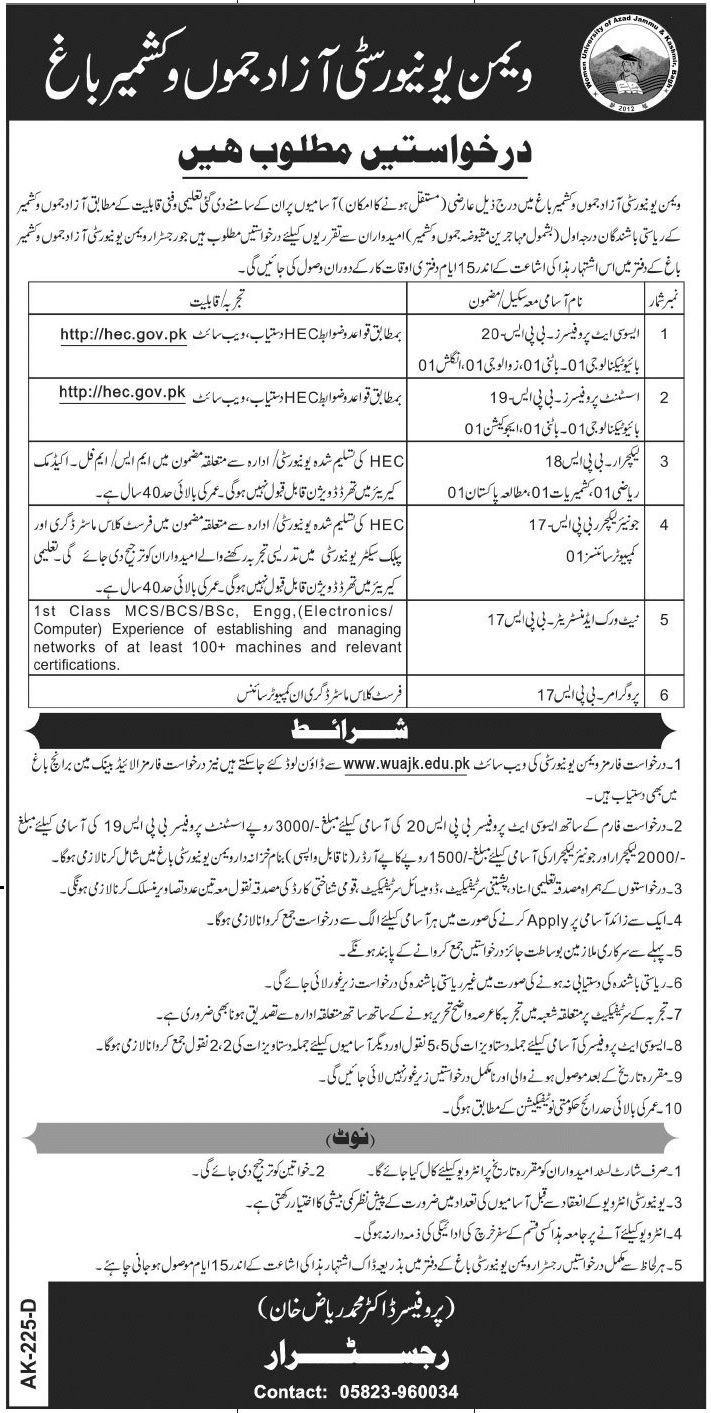 13+ Jobs In Women University Of Azad Jammu And Kashmir Bagh 28 Dec 2017 for Associate Professor, Assistant Professor, Lecturer, Junior Lecturer, Network Administrator, Programmer Last Date of Submission: 12 January 2018  #AzadJammuAndKashmirJobs #BeReadyForGovtJobs