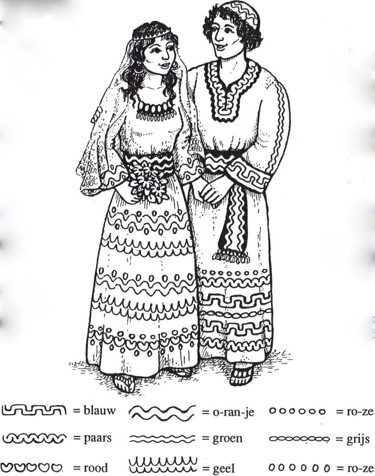 92 best images about bruiloft te kana water into wine on for Wedding at cana coloring page