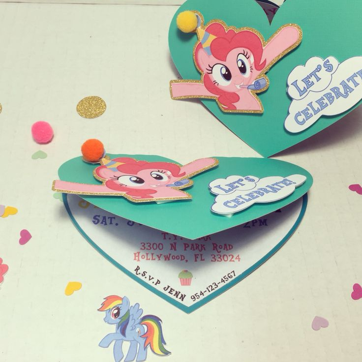 My little pony pinkie pie party invitations. 3D