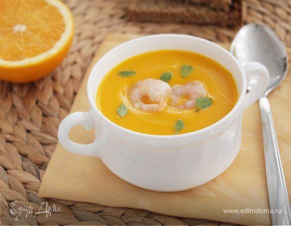 Тыквенный суп с апельсином и креветками  Апельсиновый сок раскрывает особый вкус супа, делая его более насыщенным и ярким. Креветки завершают композицию блюда, благодаря чему тыквенный суп становит еще вкуснее и оригинальнее. Попробуйте! #готовимдома #едимдома #кулинария #домашняяеда #обед #блюданаобед #суп #тыквенный #апельсиновыйсок #креветки #морепродукты #вкусно #ароматно