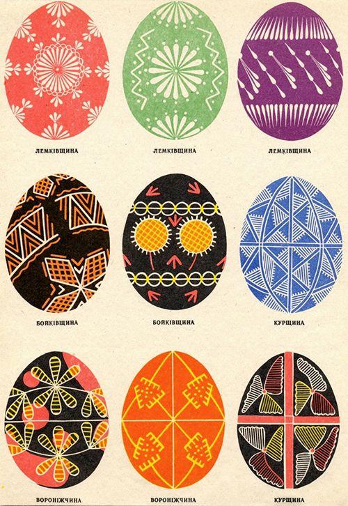 Pysanky | vintage traditional Ukrainian decorated eggs, 1968 ✭ happy Easter // joyeuses Pâques