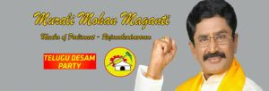 Murali Mohan Maganti - Politician rajahmundry & Rajahmundry MP from Telugu desam party. Famous political leader andhra pradesh with his following.
