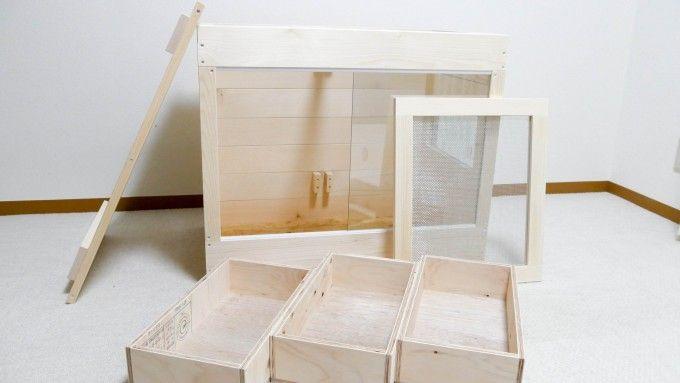フトアゴヒゲトカゲ用の木製ケージを自作するにあたり、まずはどんなケージにするのかを企画し設計図を作りました。