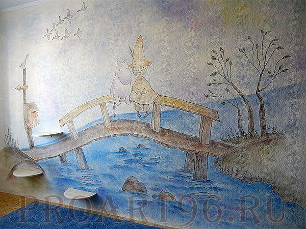 Муми Тролль и Снусмумрик на мосту. Рисунок на стене