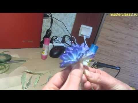 Цветы из ткани. Видео фрагмент из мастер класса - YouTube