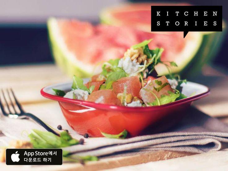 저는 호두를 곁들인 수박과 염소 치즈 샐러드을(를) KitchenStories 레시피를 보고 만들어요 - 정말 맛있는 경험! 지금 레시피 보러 가기: http://getks.io/ko/3068