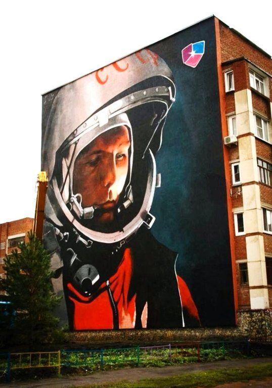 Russian street art: portrait of Yuri Gagarin, the first human in space.