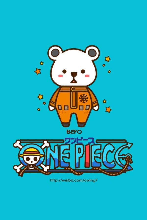 Bepo Chibi One Piece