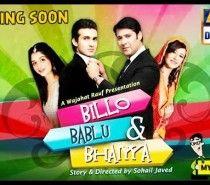 Billo Bablu and Bhaiyya Episode 2 (Ary Digital) 23rd November 2013 Drama Serial