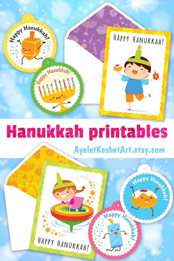 photograph relating to Printable Hanukkah Cards named Printable Delighted Hanukkah playing cards and adorable reward tags for small children
