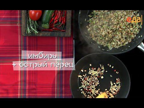 Тёплый картофельный салат с орехами – рецепт с фото пошаговый