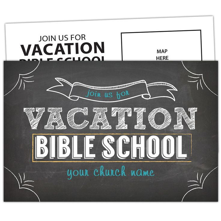 chalkboard vacation bible school invitation youth group vbs clipart for sports vbs clipart time lab