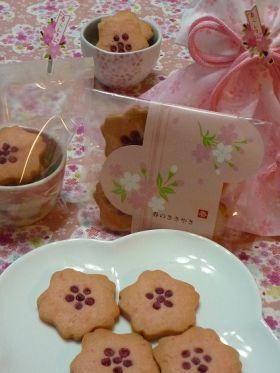 「桜のクッキー」シフォン | お菓子・パンのレシピや作り方【corecle*コレクル】