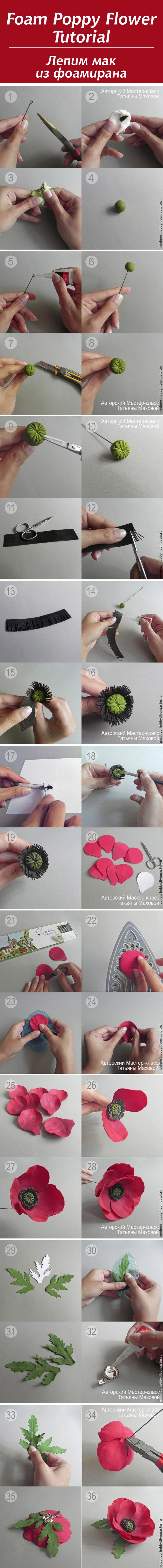 Foam Poppy Flower Tutorial / Лепим цветок мака из фоамирана #diy #tutorial #howto #foam #foamiran #modeling #flower #poppy #red