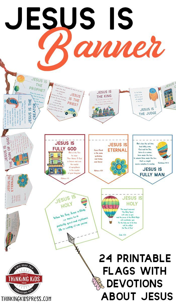 graphic about Printable Bible Devotions for Kids called Jesus Is Banner with Day by day Devotions for Your Little ones