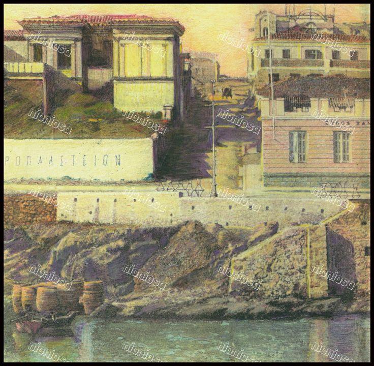 Φρεαττύδα, καρτ ποστάλ εκδόσεων Γ.Ν. Αλεξάκη (2)