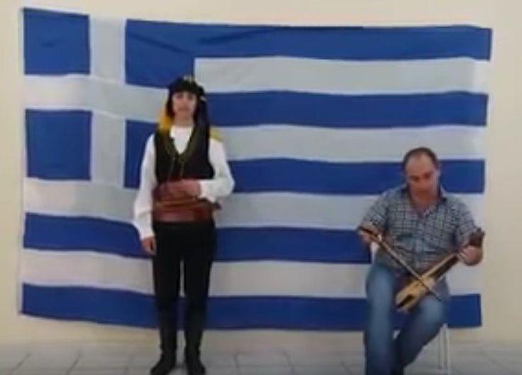 Ο Εθνικός ύμνος της Ελλάδος με την μαγική φωνή της Ποντιακής λύρας